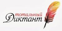 Для всех, кто любит русский язык