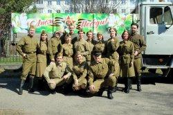 Фронтовая бригада