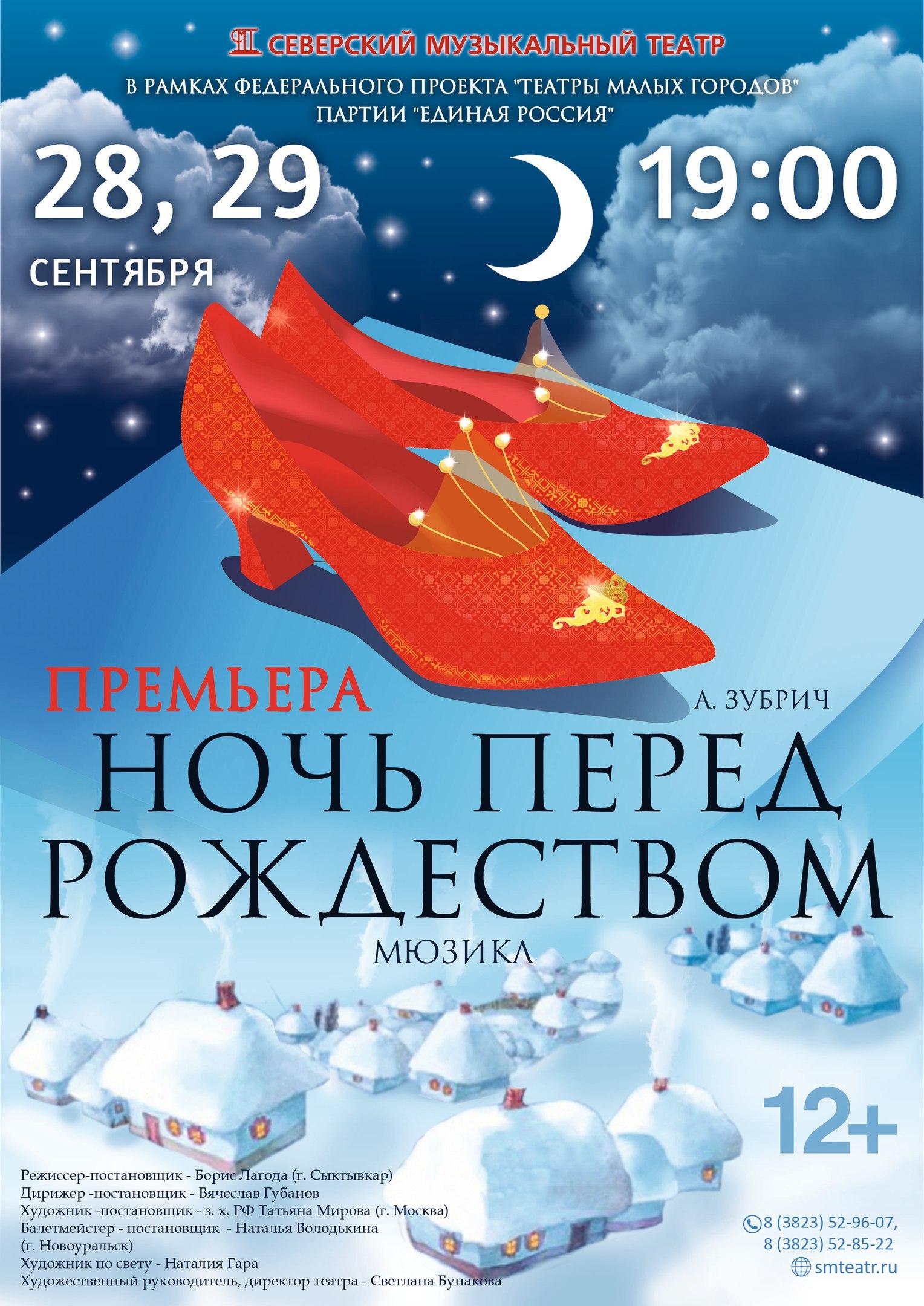 Мельница концерт 2017 москва купить билеты