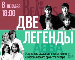 The beatles и abba